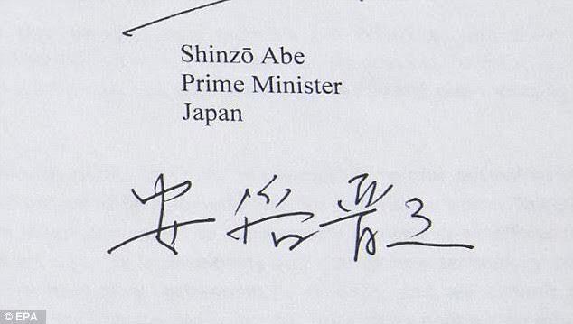 Chữ ký của thủ tướng Nhật Bản Shinzo Abe
